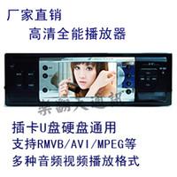 Monitor TV Roof Car trainborn mp5 player trainborn mp4 trainborn mp3 card machine usb flash drive hard drive 3 screen 12v 24v