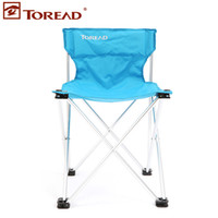 Wholesale 2013 spring and summer new arrival outdoor folding chair aluminum alloy director chair teab80008