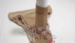 Bdsm sex toys products sexy Silk stockings underwear for men sex game gay Oral sex masturbation