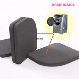 Wholesale Washing machine shock pads Non slip mats Refrigerator shock pad set dandys