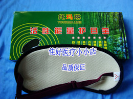 Wholesale 10pcs Magnetic therapy eye mask tourmaline blindages tourmaline goggles po active energy goggles po Gua Sha Cupping care store