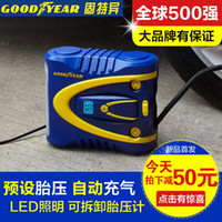 Wholesale Goodyear car tire inflator pump preset playing pump with removable CNC automatic tire pressure gauge table