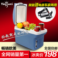 12V 1-5L 6L with air purification version ( sent  Ting micro car refrigerator car home dual-use insulin cold boxes mini refrigerator car refrigerator heating and cooling