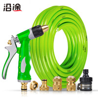 Car Washer Along W74 Along the high-pressure car wash water gun household copper pipe brush truck hose watering spray gun tool kit