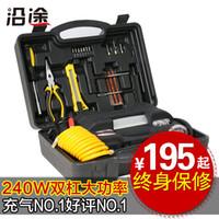 Wholesale Along genuine twin car air pump with a pump portable electric car tire pump high pressure