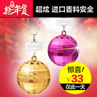 Wholesale Genuine CarSetCity Phantom car ornaments fragrant balm ball solid perfume pendant car discoball