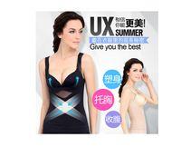 Wholesale Lady Sexy Corset Slimming Suit Shapewear Body Shaper Magic Underwear