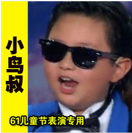 Wholesale Kids Childrens Boys Retro Style UV400 Cute Sunglasses Black Age Factory Price FREESHIPPING