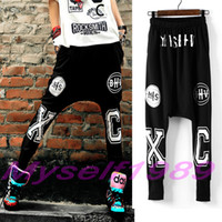 Wholesale Sexy Legging Outfits - FASHION WOMENS CASUAL HIP HOP HAREM PANTS sexy ladies baggy belly wide leg dancewear sweatpants girls long sport trousers 2014 outfit uk us