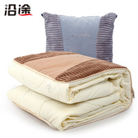 Pillow was Along HA97 Along with a pillow quilt dual auto air conditioning cushion cushions are thicker large office supplies on board
