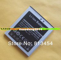 Cheap H9500 battery for lg mobile pho Best   battery charger for mobil