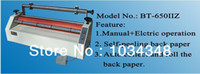 Wholesale BT IIZ mm Desktop Cold Laminator For Coating Picture And Plate