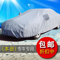 Wholesale Czech Republic Europe was the Honda car Spirior cotton dust cover Fit car hood front D amp S domain thicker sewing