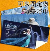 Hot Film Frozen Anna Elsa Lovely Children Bath Towel Princes...