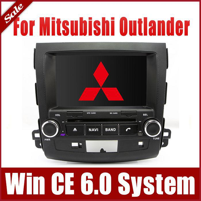 New car stereo system cost 9