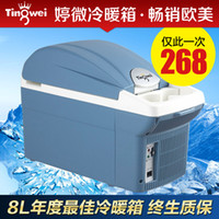 12V 1-5L Silver ( with household power ) blue ( w Ting micro- 8L mini refrigerator car refrigerator insulin family car home dual heating and cooling box car
