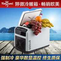 12V 1-5L CB-12 standard + standard household powe Ting micro portable car refrigerator car warm and cold heat insulation box with a digital breast milk insulin refrigerated 12L