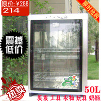 Plastic 0 Freestanding 50l uv disinfection cabinet towel sterilizer tools disinfection cabinet clothing toy tools