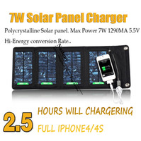 wholesale 7W High efficiency outdoor Folding solar charging ...