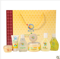 Wholesale Baby personal care gift box set skin care products lotion hip pad cream talcum powder