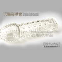 Silicone G5051494E3C6C7 Penis Rings Wholesale - Penis Sleeve Male Extensions Enlargement Men Delay Cock Ring Adult Sex products Penis Delay condoms Adult Sex Products for men