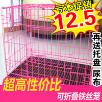 Wholesale Pet folding iron wire cage small dogs dog cages cat cage rabbit cage kennel8 teddy supplies