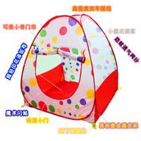 Wholesale Baby kids children Beach tents game house tent large house size cm cm cm inch