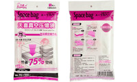 Vacuum Compressed Space Bag 70X100CM (L Size) #24675