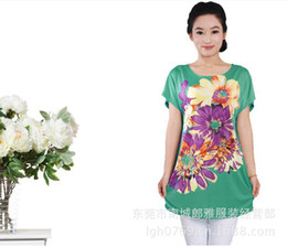 Wholesale Taobao selling upscale middle aged clothing manufacturers supply brand women s short sleeved T shirt clothing