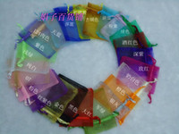Wholesale 7 solid color Small plain candy bag gauze color gift bag for jewelries