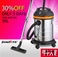 Wholesale Genon household high power industrial vacuum cleaner dry and wet carpet mites vacuum cleaner
