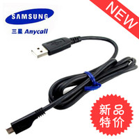 Wholesale Brand new For TCL a966 a990 w939 a996 a998 s600 s710 s800 s900 USB data cable