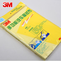 3M PN-1013 Multifunctional towel Genuine 3m car wax polishing cloth towel Cleaning towel wash towel 1013 Multifunction special wipes