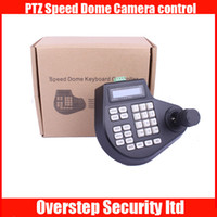 cctv ptz - CCTV Keyboard Controller LCD Display for PTZ Speed Dome Camera control With RS485 Connector