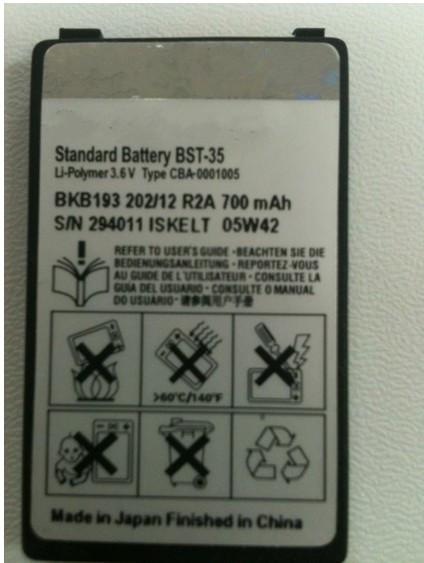 Sony Ericsson J210i Battery Price Battery For Sony Ericsson