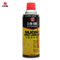 Wholesale Doors lubricant WD lubricant is not sticky rubber protectant quick dry ash ml Auto Accessories