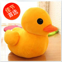Wholesale Big plush toy doll yellow duckling pillow cloth doll birthday gift20cm