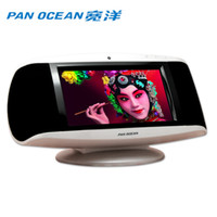Wholesale Internet Radio TV with WiFi Pan Ocean MA Android TV box MP3 HD Player digital frame