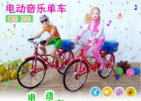 Wholesale Electric toy bicycle gift Light music Sports doll can Demolition Girls boys two kinds of styles mixed Activity Amusement Toys
