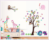 PVC art in america - 5099 CM King Tree cute owl monkey giraffe elephant s foreign trade in Europe and America Hot Wall Sticker