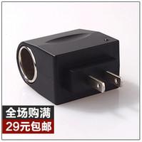 Cheap Taobao Best Dig treasure