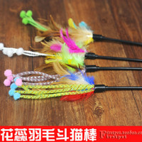 Wholesale 10PCS Pet Product Pet Toys Cat Toys With Feather Cat Playing Stick Funny Hot Sale