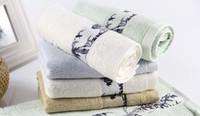 waffle towels - Bamboo Fibre Soft Waffle Towel x76cm
