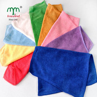 Wholesale Promotion pc cm quot quot New Ultrafine Fiber Households Car Kitchen golf Cleaning Quick Dry personalized Microfiber Towels
