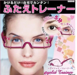 Wholesale 2014 New Eyelid Trainer Makeup Beauty and Healthy Double Eyelid Artifact Glasses