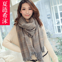 Cheap Autumn and winter cashmere yarn muffler scarf cape dual-use ultra long plaid scarf