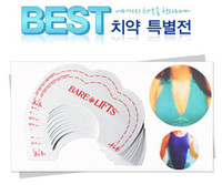 Wholesale 5000pc pair box lady Instant artificial breasts Lift invisible tape women paillette strap slips brand push up bikini for swimming