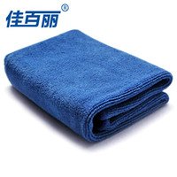 Brush Sponges, Cloths & Brushes multifunctional towel 40*40cm car wash towel super absorbent wipe car towel ultrafine fiber soft cleaning towel wool