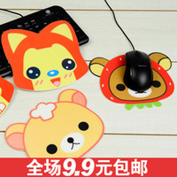 Wrist Rest for Keyboard Glass Other / other 3770 Korea creative stationery cute cartoon series Super Meng office game mat mouse pad wrist pad