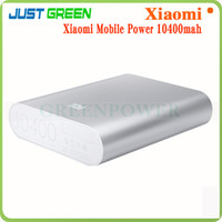 Wholesale 1pc Original Xiaomi hongmi mAh portable power bank external battery emergency battery for mobile phone tablet pc